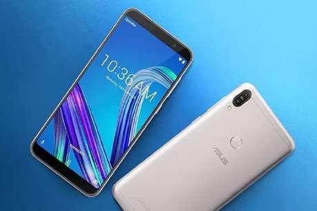 सस्ता हुआ Asus का ये पॉपुलर स्मार्टफोन, अब 8 हज़ार से कम है शुरुआती कीमत