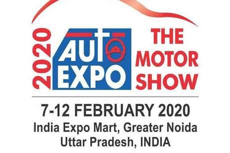 Auto Expo 2020: इस दिन से शुरू होगा देश का सबसे बड़ा ऑटो शो