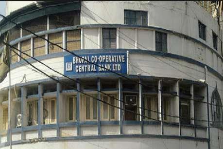 भोपाल सेंट्रल को-ऑपरेटिव बैंक के एक अरब डुबोने वाले 13 लोगों पर चलेगा मुकदमा