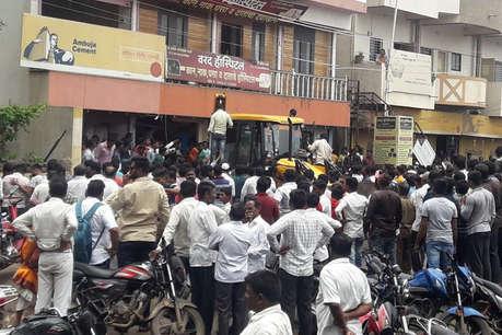 सोलापुर में बैंक की इमारत का स्लैब गिरा, 1 की मौत, 50 लोग फंसे