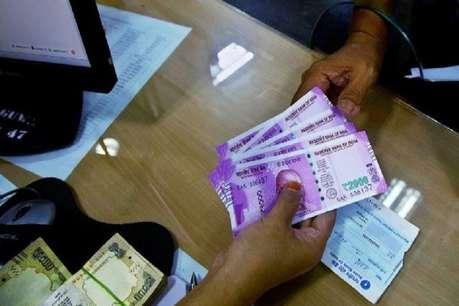 बैंक खाते से साल भर में 1 करोड़ रुपये से ज्यादा निकाला तो 2 लाख का लगेगा टीडीएस