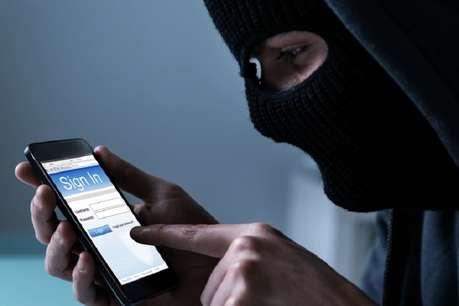 जारी हुई चेतावनी, आपके फोन के जरिए नए तरीके से खाली किए जा रहे हैं बैंक अकाउंट, ना करें ये गलती
