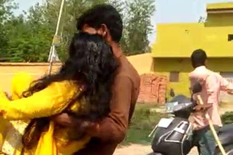 लव मैरिज करने पर घरवालों ने युवती को ससुराल से जबरन उठाया, सरेराह डंडों से पीटा