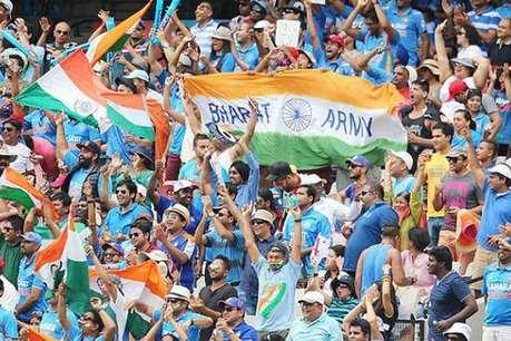 IND vs NZ : भारतीय प्रशंसकाें से इसलिए भरे हैं इंग्लैंड के स्टेडियम, दो साल पहले ही बन गई थी बात
