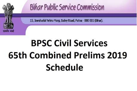 BPSC 65th combined prelims exam 2019: रज‍िस्‍ट्रेशन की