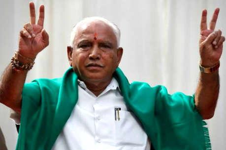 हार के जीतने वाले को बाजीगर नहीं येडियुरप्पा कहते हैं, चौथी बार बने कर्नाटक के सीएम