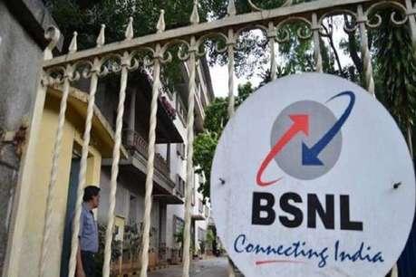 BSNL का नया प्लान, 270 दिन की वैलिडिटी के साथ रोज़ाना मिलेगा 1.5जीबी डेटा