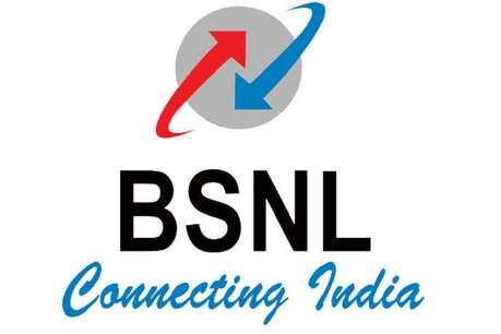 5G के दौर में इस गांव में पहुंचा BSNL का 2G, जश्न का माहौल