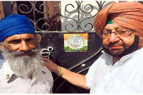 कर्जमाफी अभियान में कांग्रेस के 'पोस्टर बॉय' रहे किसान ने पार्टी नेताओं पर लगाए गंभीर आरोप