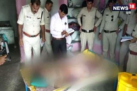मध्य प्रदेश: रहस्य बनी बुजुर्ग दंपती की हत्या, पुलिस जांच शुरू