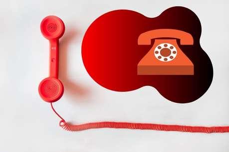 एससी/एसटी समुदाय से ताल्लुक रखने वालों के लिए राजस्थान में टोल फ्री helpline नंबर जारी