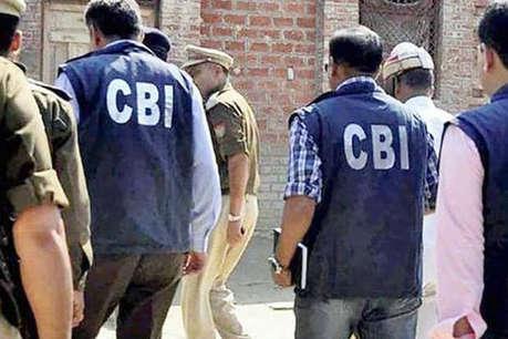 खनन घोटाला: आधा दर्जन और IAS अफसरों पर लटक रही सीबीआई छापे की तलवार
