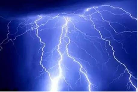 झालावाड़ में आकाशीय बिजली का कहर, पिता-पुत्र समेत चार लोगों की मौत