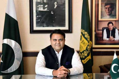 कुलभूषण केस में हार से PAK का इंकार लेकिन भारत से बातचीत के लिए फिर गिड़गिड़ाया