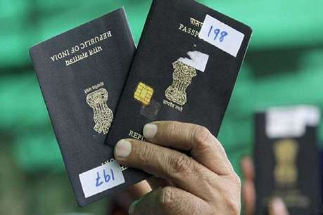 पासपोर्ट इंडेक्स में भारत को मिली 86वीं रैंक, टॉप पर रहा ये देश