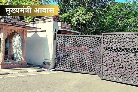 खजाना खाली लेकिन CM गहलोत के आवास पर 61.84 लाख, मंत्रियों के बंगलों पर करोड़ों खर्च