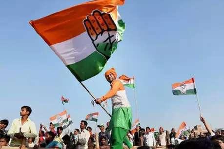 MP: बुरे वक्त में पार्टी का झंडा बुलंद करने वाले कांग्रेसियों के आएंगे 'अच्छे दिन'