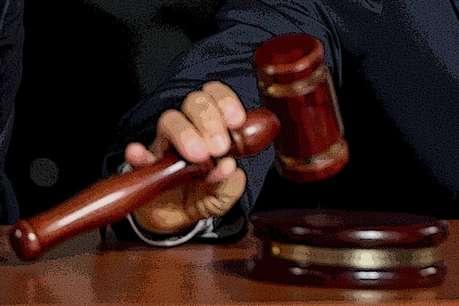 दहेज हत्या के मामले में पति और सास-ससुर को उम्रकैद