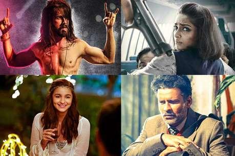 OPINION: पाकिस्तान में भारतीय फिल्मों पर प्रतिबंध : एक आत्मघाती कदम