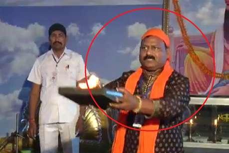 हरियाणा का एक और ढोंगी बाबा, जिसने लोगों को लगाया 100 करोड़ रुपये का चूना