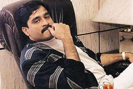 मुंबई पुलिस ने दाऊद के भतीजे रिजवान पर लगाया मकोका