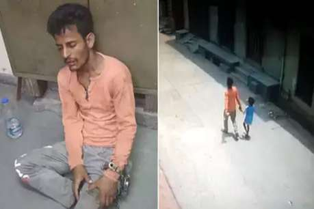 दिल्ली: 6 साल की बच्ची से रेप, खून से लथपथ झाड़ियों में मिली मासूम