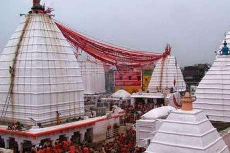 बाबानगरी देवघर में विश्व प्रसिद्ध श्रावणी मेला शुरू, CM रघुवर ने किया उद्घाटन