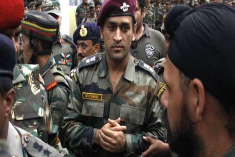 जानें क्या है विक्टर फोर्स, कश्मीर में जिसका हिस्सा बनेंगे महेंद्र सिंह धोनी