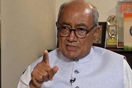 दिग्विजय ने CM कमलनाथ को लिखी चिट्ठी- व्यापमं के दोषियों को बख़्शा नहीं जाए