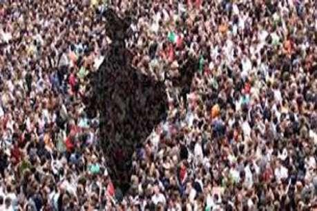 World Population Day 2019: जानें कैसे हुई विश्व जनसंख्या दिवस की शुरुआत