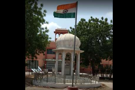 Rajasthan PTET Counselling Result 2019: काउंसलिंग की मेरिट लिस्ट जारी, ऐसे देखें