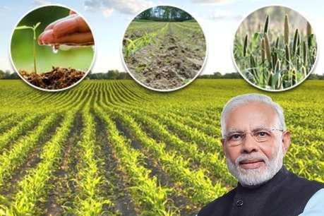 किसानों के लिए गेमचेंजर हैं मोदी सरकार की ये स्कीम! ऐसे उठा सकते हैं लाभ!