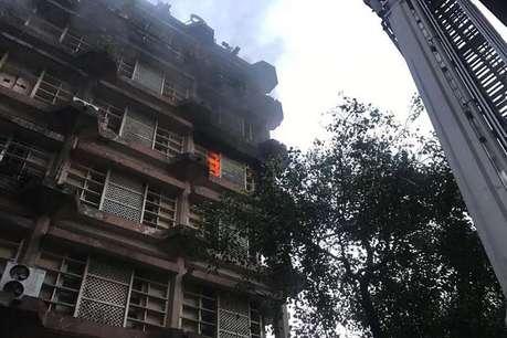 कनॉट प्लेस के किदवई भवन में लगी आग