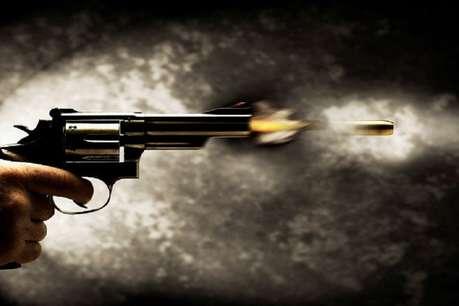 मोतिहारी में लूट की नियत से डेयरीकर्मी को मारी गोली, हालत नाजुक