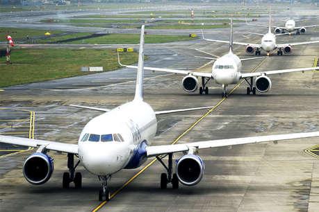मस्कट ओमान एयरलाइंस के जहाज की मुंबई में इमरजेंसी लैंडिंग