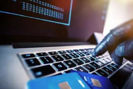 बोकारो: बैंक में ऑनलाइन ठगी करने वाले गिरोह के दो आरोपी गिरफ्तार