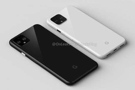 Google पहली बार Pixel सीरीज़ स्मार्टफोन में दे रहा ये फीचर, फोटो हुई लीक