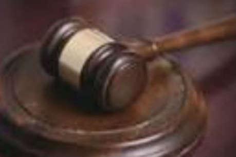 हत्या के आरोप में 6 लोगों को आजीवन कारावास, परिवार के सभी पुरुष जेल में