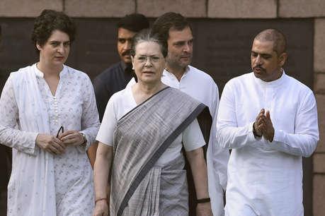 OPINION। कांग्रेस पर इतनी आसानी से अपनी पकड़ नहीं छोड़ेगा नेहरू-गांधी परिवार