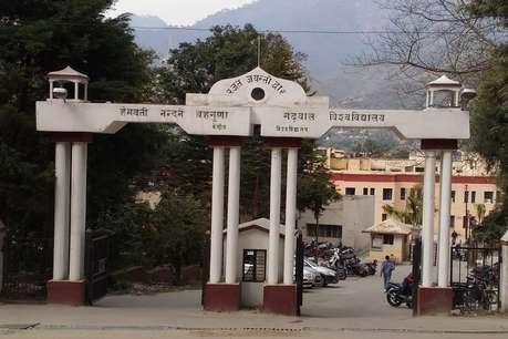 गढ़वाल केन्द्रीय विश्वविद्यालय में चुनाव को लेकर आमने-सामने छात्र व प्रबंधन