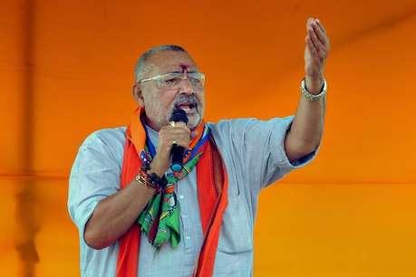गिरिराज सिंह बोले मोदी सरकार को बदनाम करने के लिये फिर सक्रिय हुआ 'अवॉर्ड वापसी गैंग'