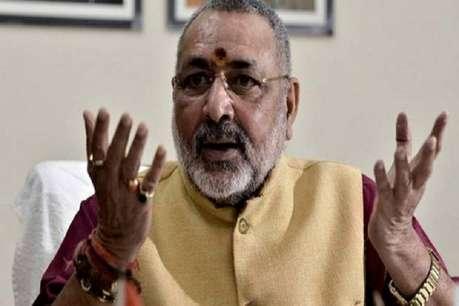 इमरान खान की चीयर लीडर की तरह बर्ताव कर रहे हैं राहुल गांधी - गिरिराज सिंह