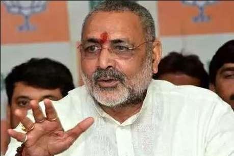 RSS जासूसी मामला: गिरिराज ने CM नीतीश की मंशा पर उठाए सवाल, सुशील मोदी से मांगा जवाब