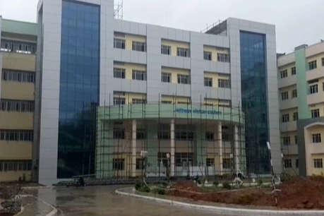 हजारीबाग मेडिकल कॉलेज में इसी सत्र से शुरू हो सकती है पढ़ाई