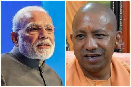 केंद्र और राज्य में BJP की सरकार, फिर भी खराब है UP की सेहत