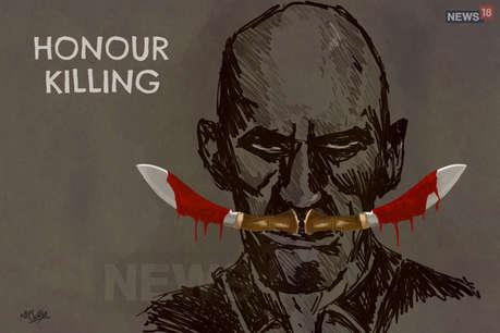 ऑनर किलिंग: दलित युवक की ससुराल वालों ने की हत्या, तलवार से काटा