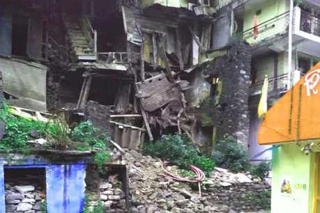 उत्तराखंड में लगातार हो रही बारिश से भूस्खलन, नैनीताल में ढहा 5 मंजिला मकान