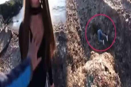 पति ने पत्नी को पहाड़ से धक्का देकर खाई में गिराया, फिर खींचने लगा तस्वीरें