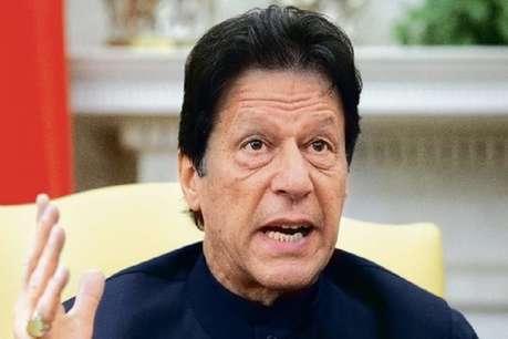पाक PM इमरान खान बोले- ओसामा के खिलाफ अमेरिका की कार्रवाई से मुझे शर्मिंदगी हुई