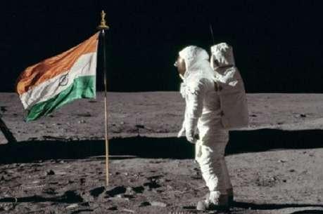 नील आर्मस्ट्रांग के बाद चांद पर पहले पहुंचेगा कोई भारतीय या चीनी